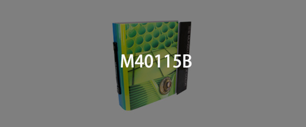 孟赛尔色书-光面M40115B(Munsell Book of Color, Glossy Edition)