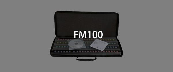 孟赛尔FM100色棋视觉系统(Farnsworth Munsell 100 Hue Test)