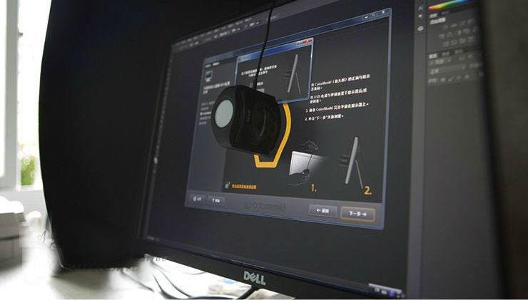 显示器LUT测试程序操作指南