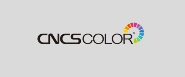 ColorTell 新增CNCSCOLOR中国纺织颜色数据库