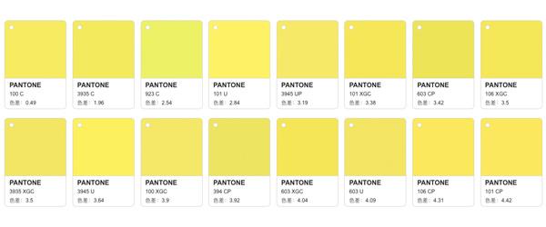 ColorTell更新颜色查询工具(支持Lab、RGB、16进制HEX以及颜色名称查询)