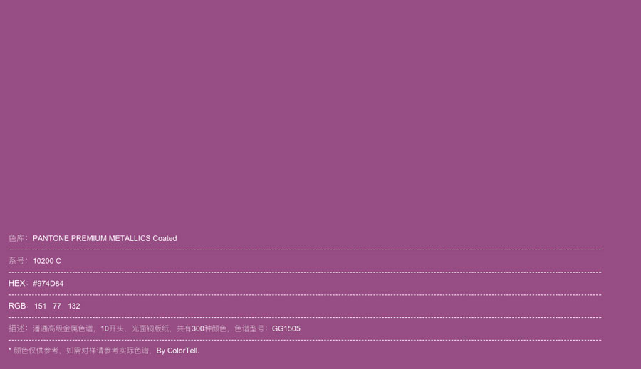 ColorTell发布颜色查询工具,用于查询颜色代码数据库