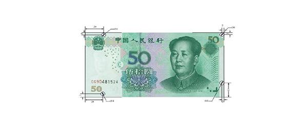 【2017年央行新规】规定使用XRITE爱色丽反射密度仪检测不宜流通的人民币纸币