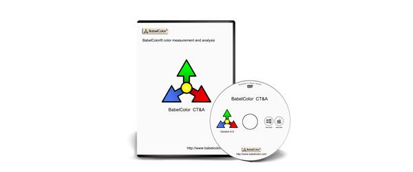 BabelColor CT&A 颜色检测与分析软件