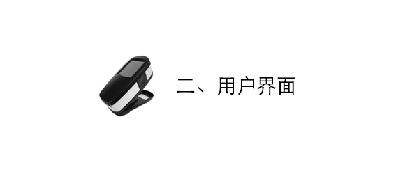 爱色丽eXact分光密度仪的使用之用户界面