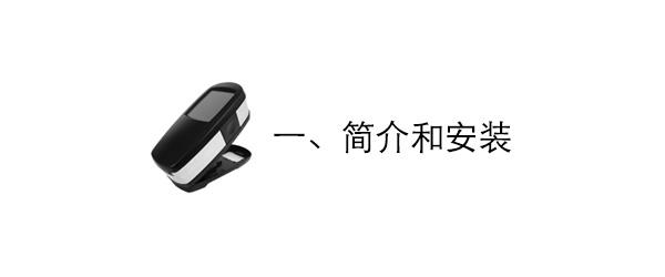 爱色丽eXact分光密度仪的使用之简介和安装