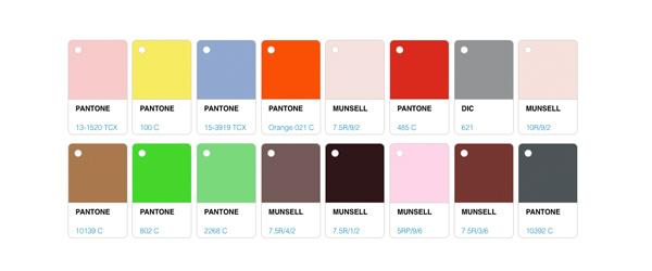 ColorTell发布2017年11月份热搜颜色排行以及色册搜索次数