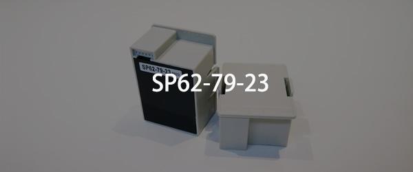 爱色丽Xrite SP系列分光仪电池SP62-79-23