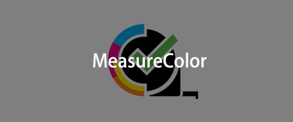 MeasureColor印刷包装色彩控制软件