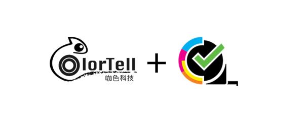 ColorTell咖色科技与MeasureColor(ColorWare欧洲)达成合作