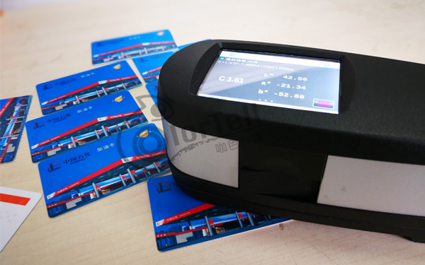 使用eXact密度仪检测中国石化加油卡颜色使用eXact密度仪检测中国石化加油卡颜色_001