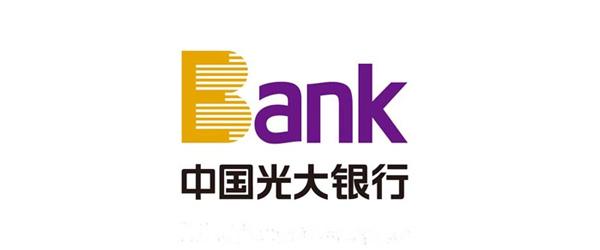 光大银行LOGO中的紫色用的什么PANTONE色号?
