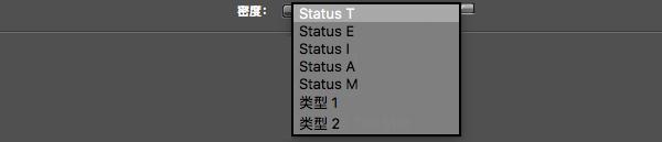 密度响应状态A,E,I,T等的区别