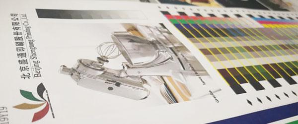 盛通印刷使用ORIS高精度打样系统,实现胶版纸直接打样