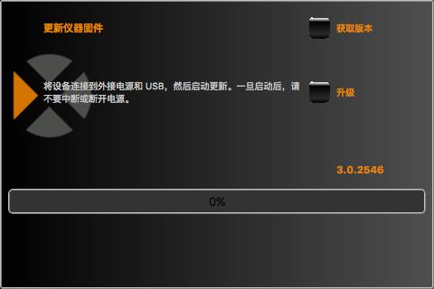 爱色丽eXact固件系统已升级至3.0.2546,请eXact用户及时下载并刷新固件