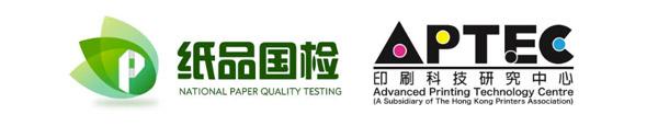 印刷质量控制及印刷适性生产应用课程