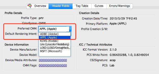 常见iCC Profile文件头部中的ProfileCMMType编码意思-icc_header信息_001