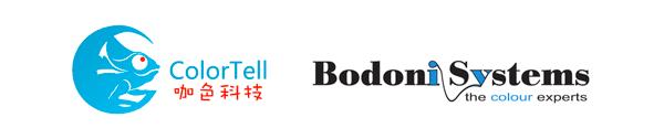 ColorTell与英国Bodoni System公司达成合作协议,致力pressSIGN产品的国内推广