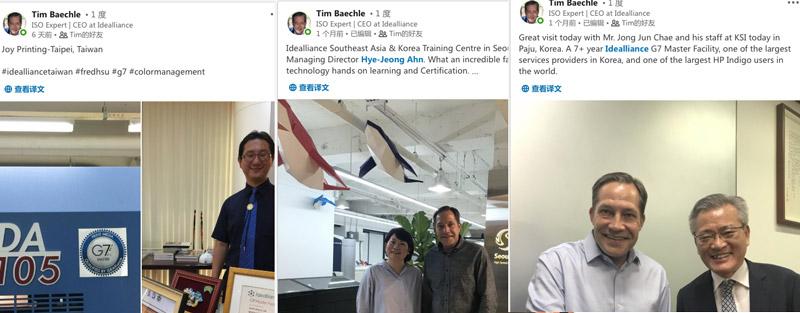 美国IDEAlliance终止与中国香港印刷科技研究中心APTEC的IDEAlliance-China项目合作,信用何在?-tim_bl_003