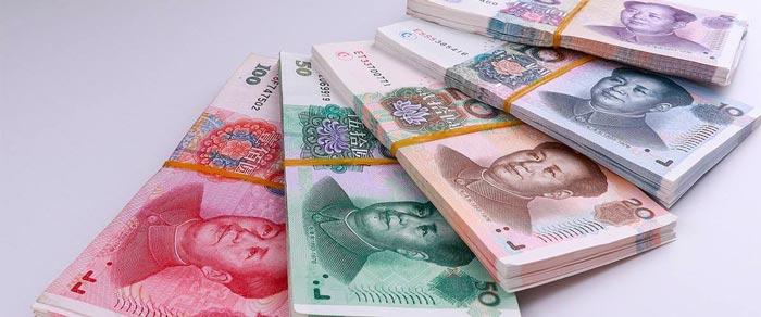 《不宜流通人民币纸币》行业检测标准