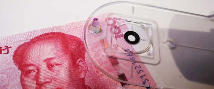 细谈人民币纸币的不宜流通的光密度检测,如何选择密度仪?