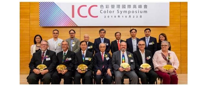 ICC色彩管理国际高峰会圆满举行
