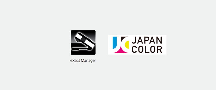 爱色丽eXact Manager对应JapanColor作业模板下载
