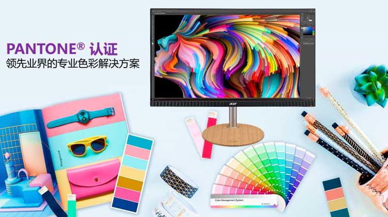 初阶设计师必备工具,ConceptD CM2241W设计师显示器实力展现精准色彩